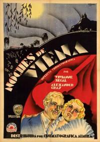 Noches de Viena (1930)