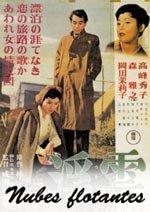 Nubes flotantes (1955)