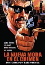 Nueva moda en el crimen (1974)