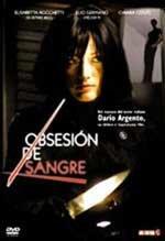 Obsesión de sangre (2005)
