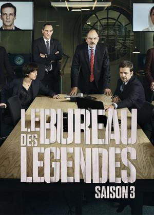 Oficina de infiltrados (3ª temporada)