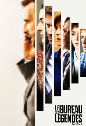 Oficina de infiltrados (5ª temporada)