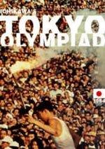 Olimpiada de Tokio (1965)