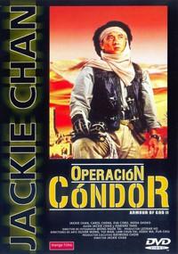 Operación Cóndor (1991)