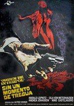 Orden de Interpol: sin un momento de tregua (1973)