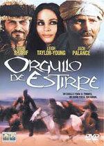 Orgullo de estirpe (1971)