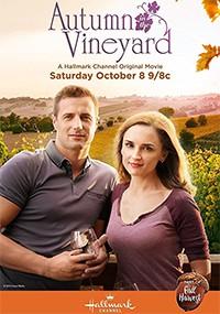 Otoño en los viñedos (2016)