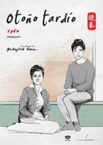 Otoño tardío (1960)