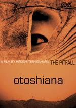 Otoshiana (1962)