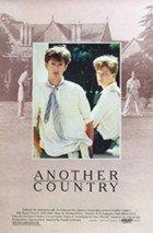 Otro país (1984)