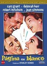 Página en blanco (1960)