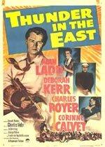Pánico en Oriente (1952)