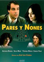 Pares y nones (1982)