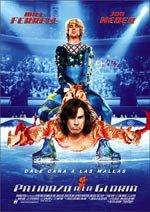Patinazo a la gloria (2007)