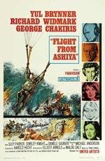 Patrulla de rescate (1964)