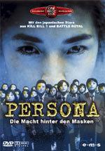 Persona (2000)