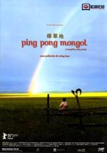 Ping Pong mongol (2005)