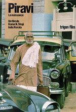 Piravi (1988)