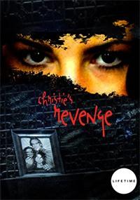 Plan perverso (2007)