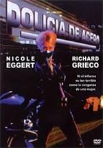 Policía de acero (1995)
