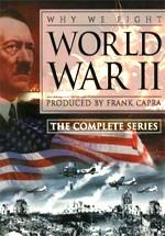 Por qué luchamos (1943)