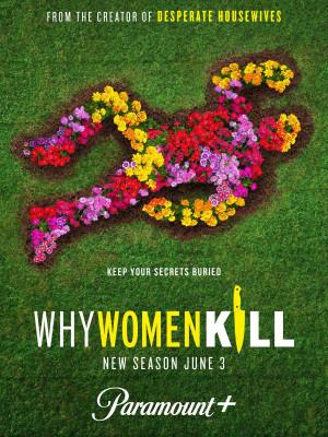 Por qué matan las mujeres (2ª temporada)