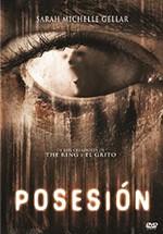 Posesión (2008)