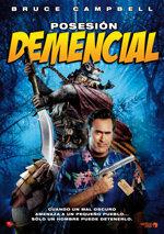 Posesión demencial (2007)