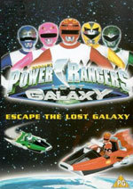Power Rangers. Lost Galaxy (1999)