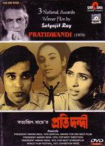 Pratidwandi (1972)