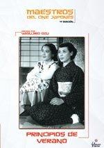 Principios de verano (1951)