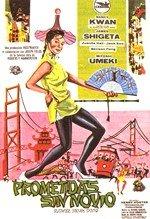 Prometidas sin novio (1961)