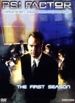 PSI Factor (1996)