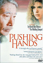 Pushing Hands (1992)