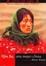 Qiu Ju, una mujer china (1992)