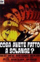 ¿Qué habéis hecho con Solange? (1972)
