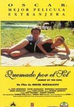 Quemado por el sol (1994)