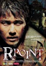 R Point (2004)