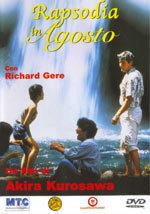 Rapsodia en agosto (1991)