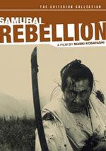 Rebelión (1967)