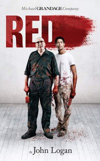 Red (2018)