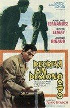 Regresa un desconocido (1961)