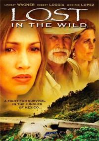 Rescate en la jungla (1993)