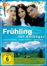 Retorno a Frühling (2014)