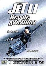 Rey de asesinos (1998)