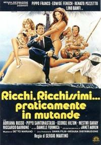 Ricas riquísimas (1982)