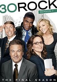 Rockefeller Plaza (7ª temporada) (2012)