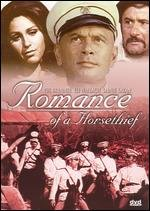 Romance de un ladrón de caballos