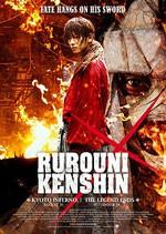 Rurouni Kenshi: Kyoto Fire (2014)