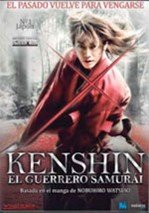 Kenshin, el guerrero samurái (2012)